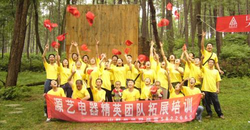 2006 创建西南、华中分公司
