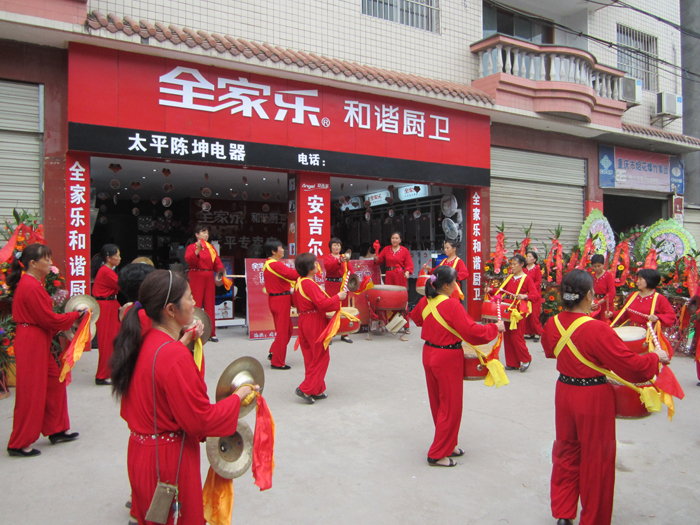 重庆全家乐吸油烟机代理见证