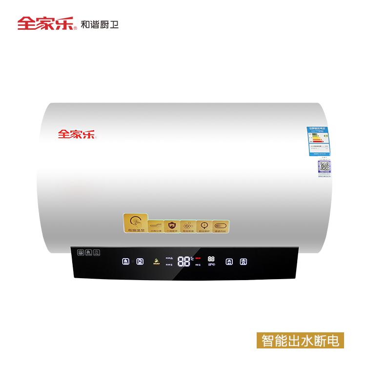 灵智YG8 储水式电热水器