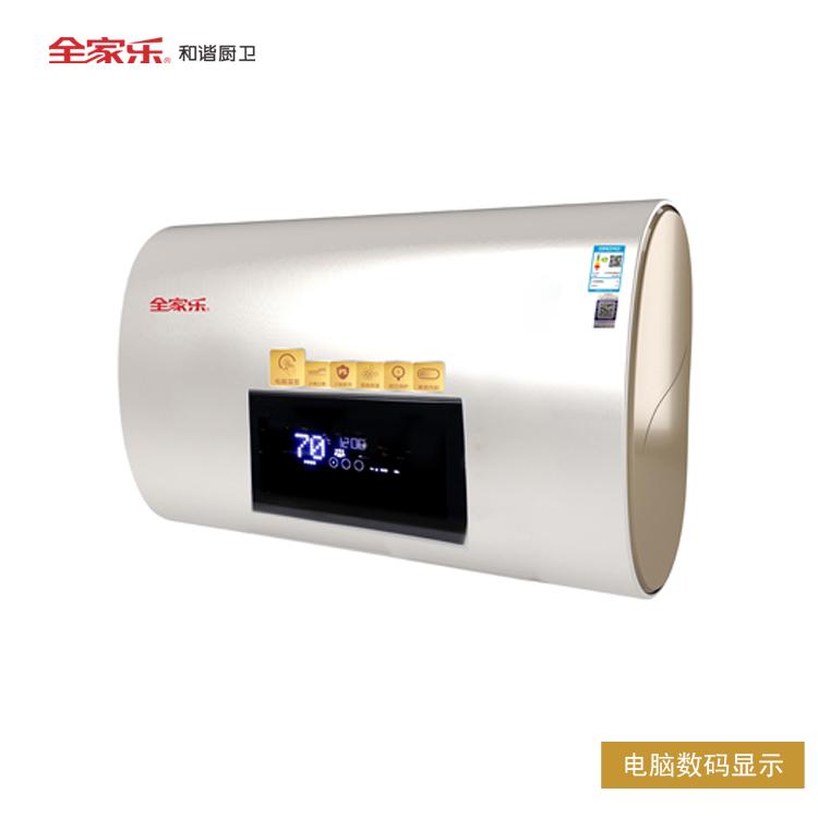 全家乐 睿智BG5 储水式电热水器