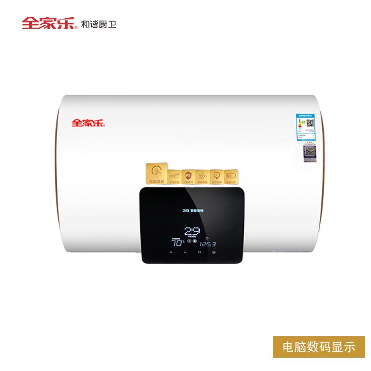 睿智BG6 储水式电热水器