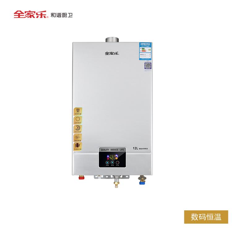 素彩GH7燃气热水器