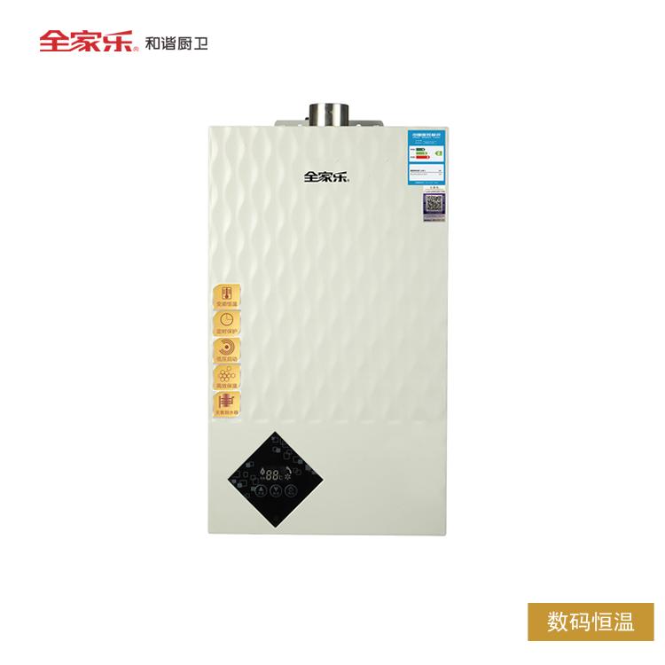 全家乐 素彩GH3 恒温燃气热水器