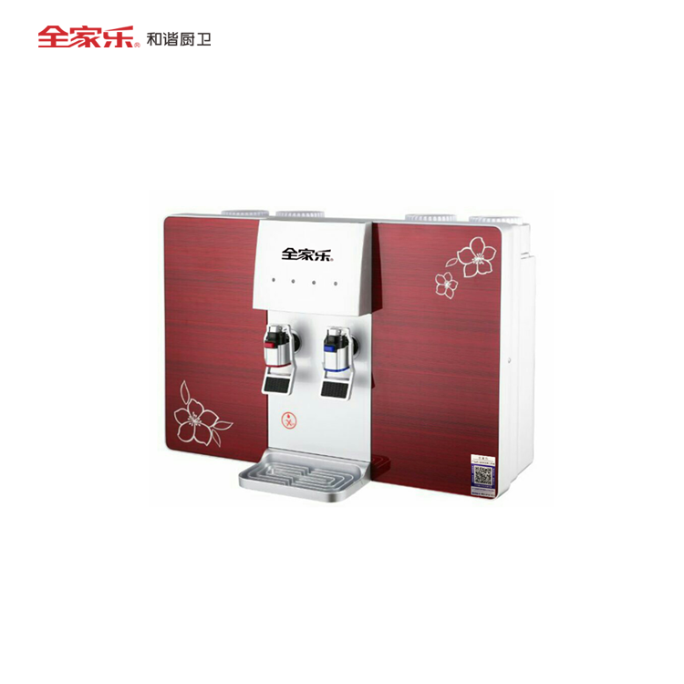全家乐 RO-75G-Y52红 净水器