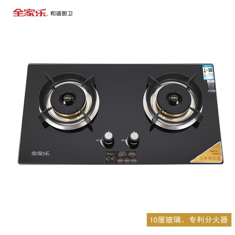 祥福X3燃气灶具