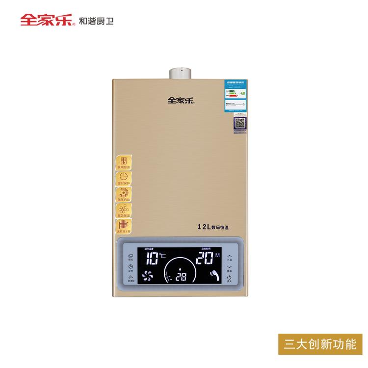 素彩GH13燃气热水器