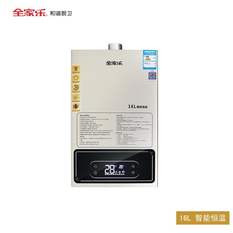素彩GH15燃气热水器