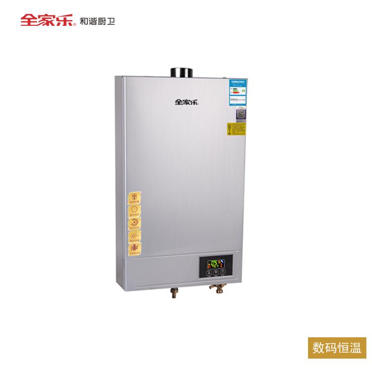 全家乐 素彩GH16恒温燃气热水器