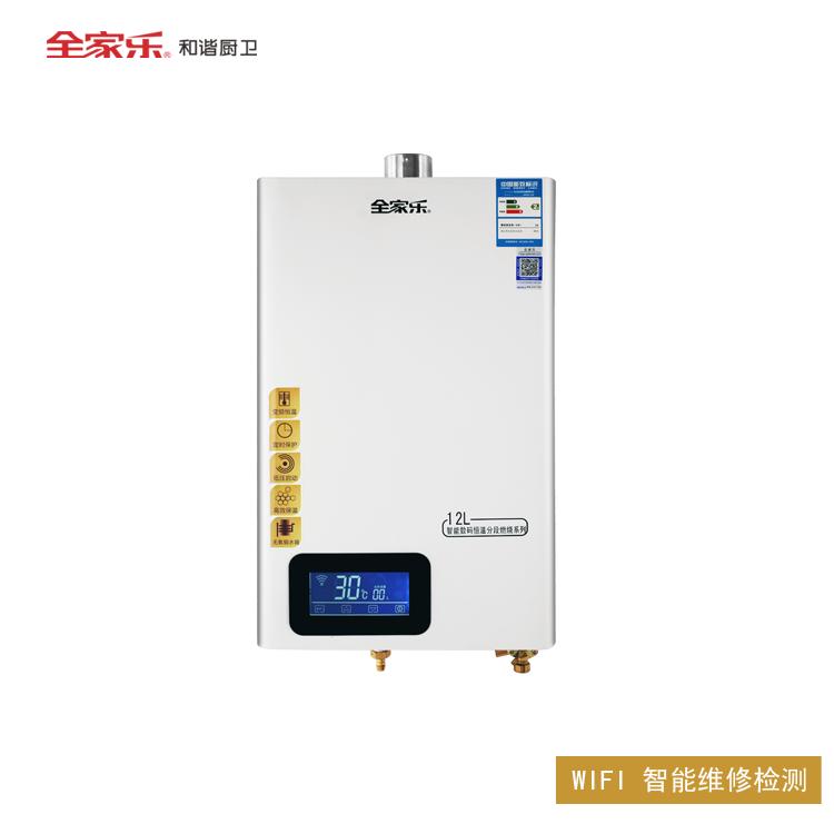 素彩GH17 恒温燃气热水器