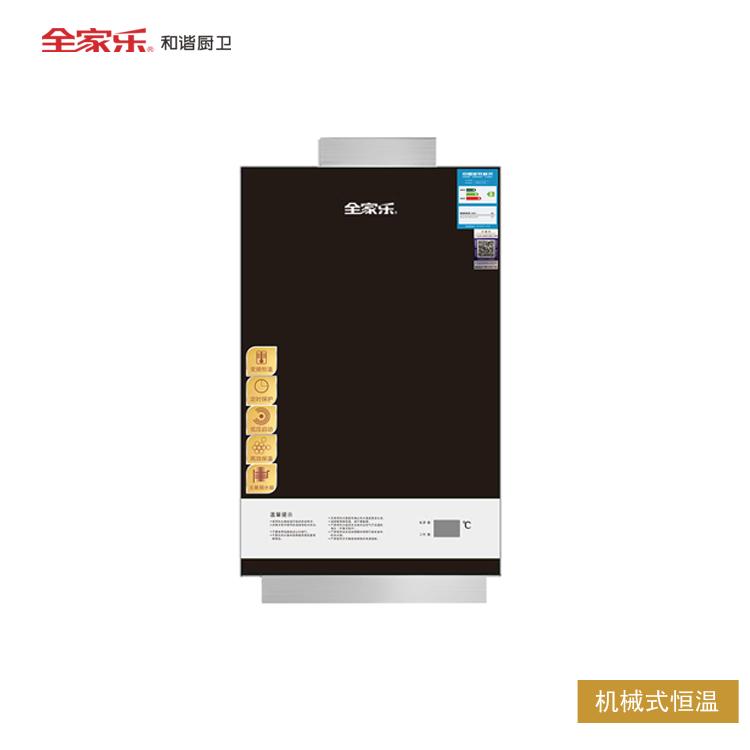 星彩BQ2燃气热水器