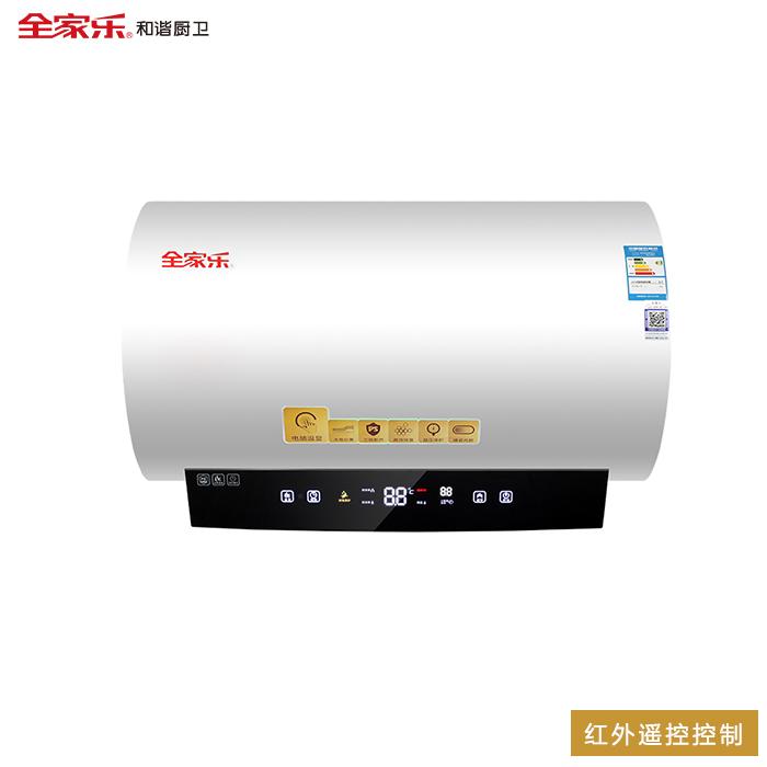 全家乐 灵智YG8 储水式电热水器