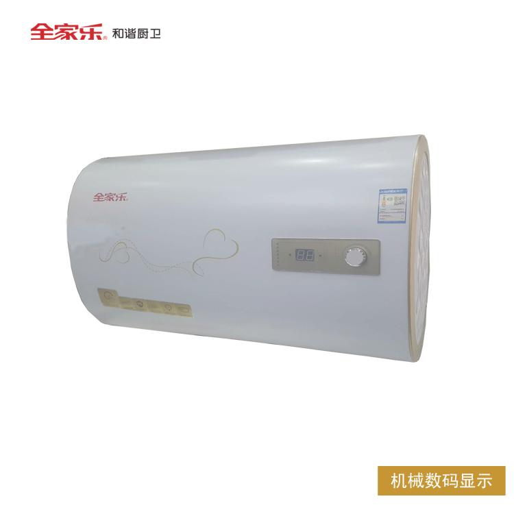 全家乐 睿智BG1 储水式电热水器