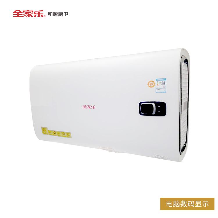 全家乐 睿智BG10 储水式电热水器