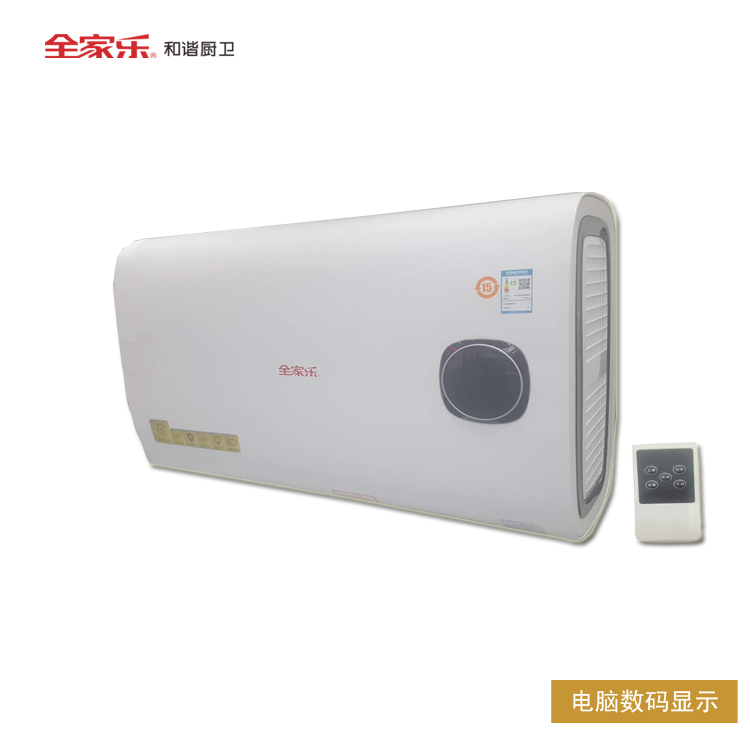 全家乐 睿智BG11 储水式电热水器