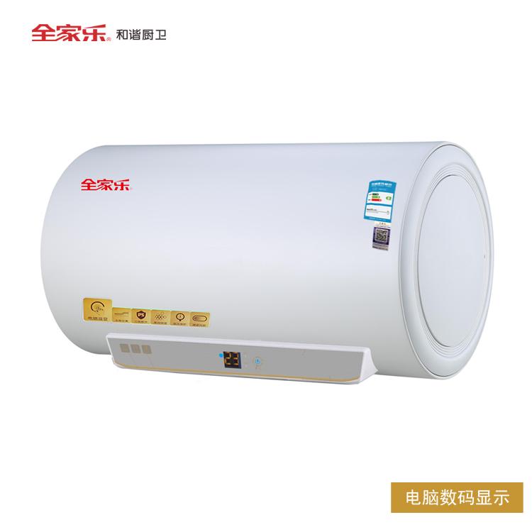全家乐 灵智YG10 储水式电热水器