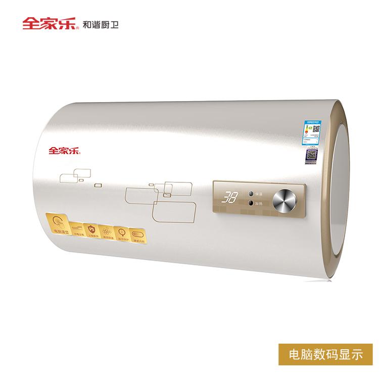 全家乐 灵智YG1 电热水器