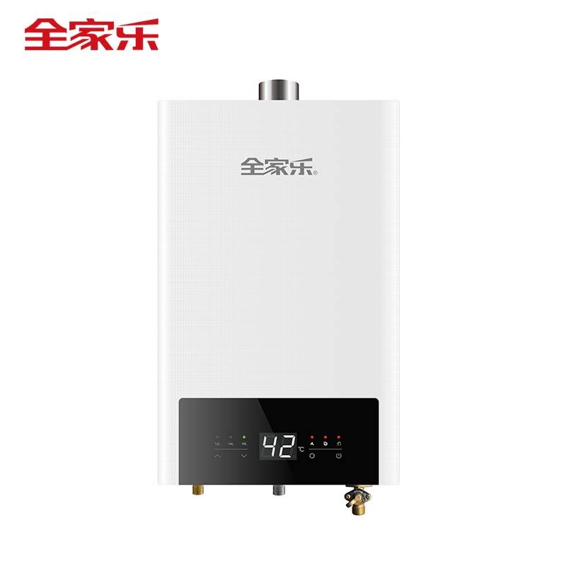全家乐 素彩GH24 恒温燃气热水器