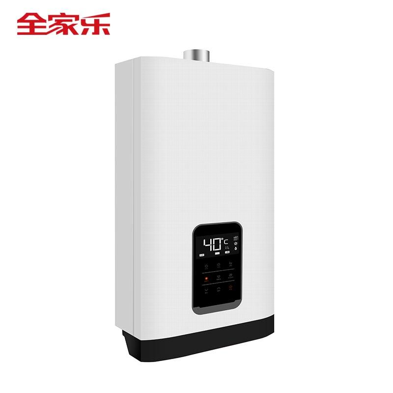 全家乐 素彩GH25 恒温燃气热水器