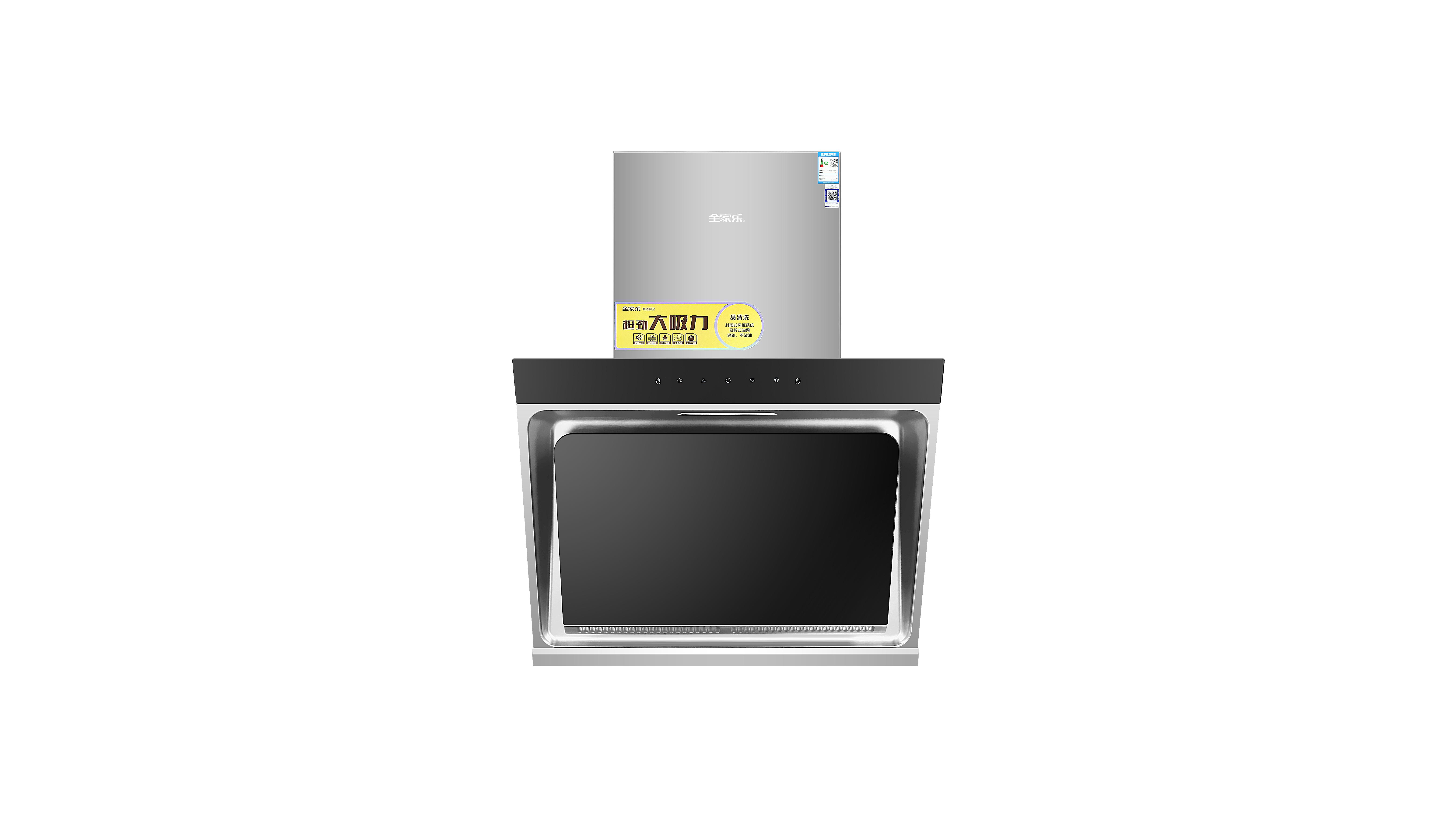 全家乐P23抽油烟机 18立方大吸力爆炒电加热自动清洗抽油烟机 厨房抽油烟机